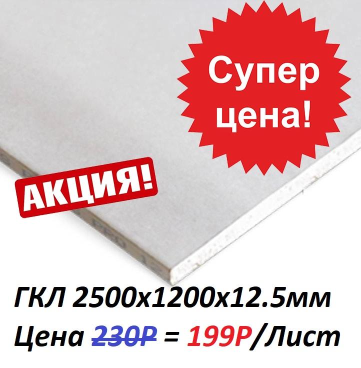 belyj-gipsok11