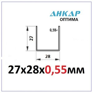 Профиль Анкар Оптима ПНП 27х28х0,55мм