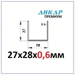profil-ankar-premium-PNP-27x28x06mm — копия