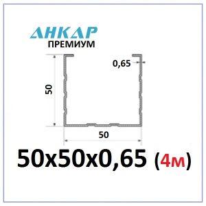 Профиль стоечный ПС-2 50х50х0,65 (4м) Анкар Премиум