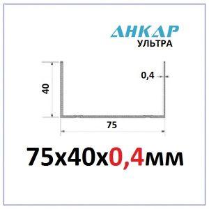 Профиль направляющий ПН-4 75х40х0,6мм Анкар-Ультра