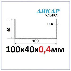 Профиль направляющий ПН-6 100х40х0.4мм Анкар-Ультра