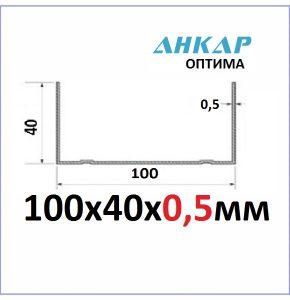 Профиль направляющий ПН-6 100х40х0.5мм Анкар-Оптима