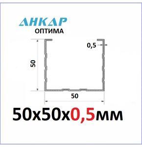 Профиль стоечный ПС-2 50х50х0,5мм Анкар Оптима