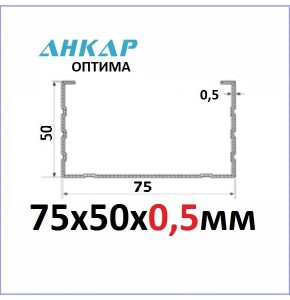 Профиль стоечный ПС-4 75х50х0.5мм Анкар-Оптима