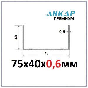 Профиль направляющий ПН-4 75х40х0.6мм Анкар Премиум