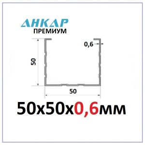 profil-ankar-premium-PS2-50x50x06mm